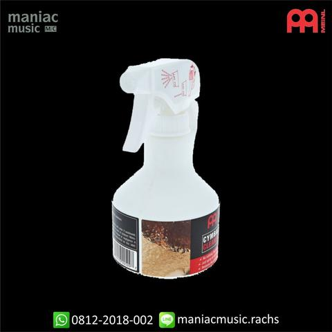 Meinl MCCL (Cymbal, Cleaner, 250ml, Concentrate, Liquid, Spray, Restore)