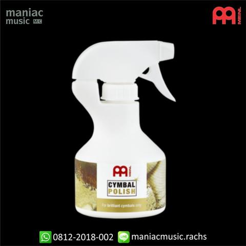 Meinl MCP (Cymbal, Cleaner, 250ml, Concentrate, Liquid, Spray, Restore)