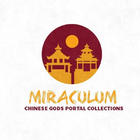 Chinese Gods Portal Collections | By Miraculum