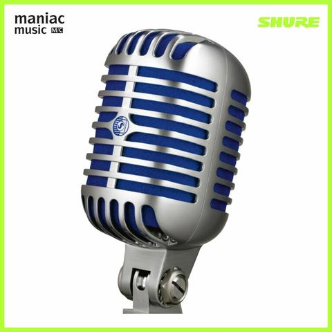 Shure Super 55 Deluxe Vocal Microphone (Supercardioid, Stage Proof, Premium)
