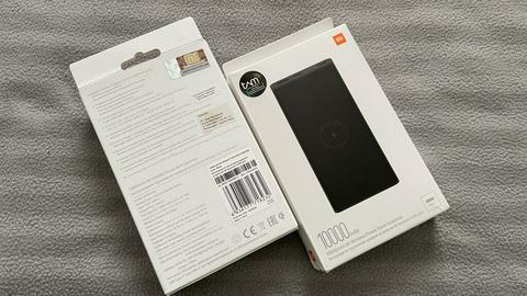 Xiaomi Mi Wireless Powerbank Essential 10000 mAh TAM