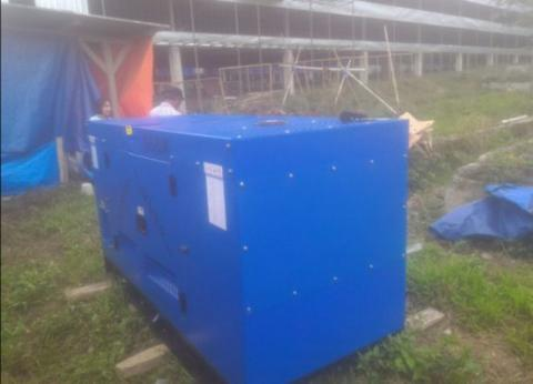 Genset General GFS50W | 62,5KVA|3Phase