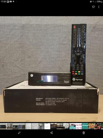 Network HD media player Egreat S100