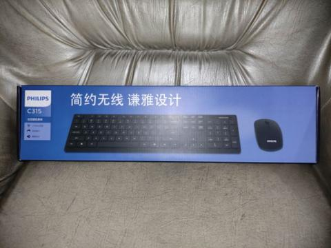 Philips Keyboard Mouse Wireless Bluetooth Silent Original bukan genius logitech