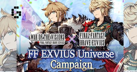 FFBE War of The Visions Top-Up Murah || 1 x Visiore Pack G = 860rb