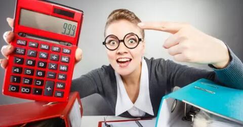 benarkah-aplikasi-kalkulator-sekarang-tersedia-untuk-dijual-di-nintendo-switch