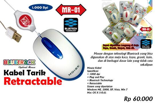 Keyboard Multimedia +mouse MDISK Keyboard Multimedia +mouse MDISK ...