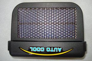 Solar Power Fan >> Terjual Solar Power Fan Kipas Mobil Tenaga Matahari Surya Tanpa Baterai