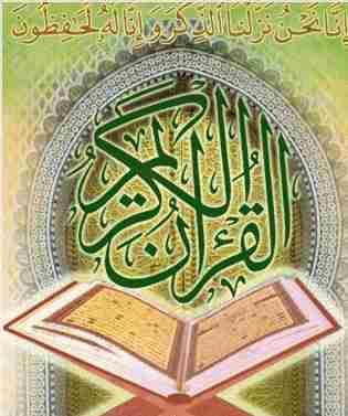 Al Quran Kaskus