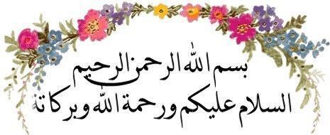 Ramalan Gunung kelud dlm Al quran