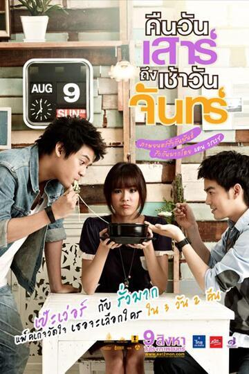 FILM Asia terbaik yang harus ditonton | KASKUS