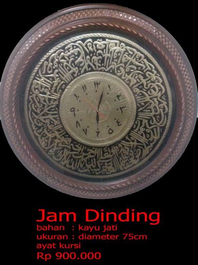Terjual Jam Dinding Kayu Jati Jepara Dengan Kaligrafi Kuningan