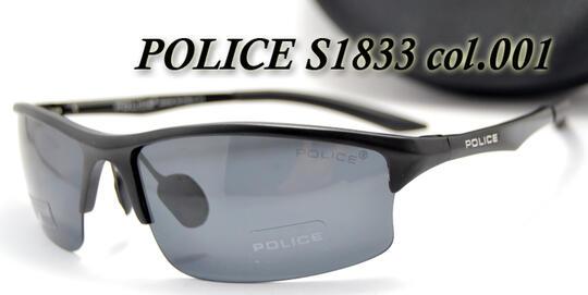 2d8189bd1 Terjual KACAMATA SUNGLASS FASHION OAKLEY POLICE RAYBAN SPY GROSIR ...