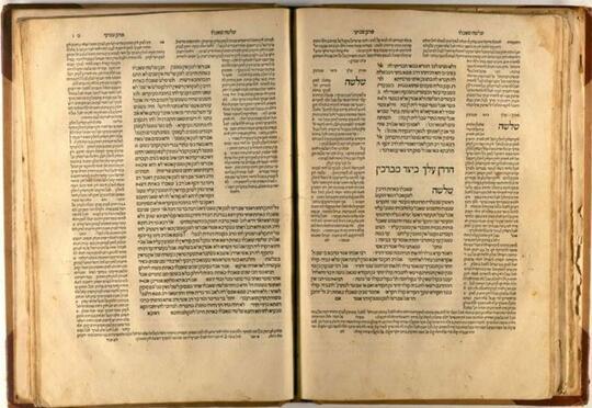 5 Fakta Tentang Yahudi Yang Sering Disalah Artikan Kaskus