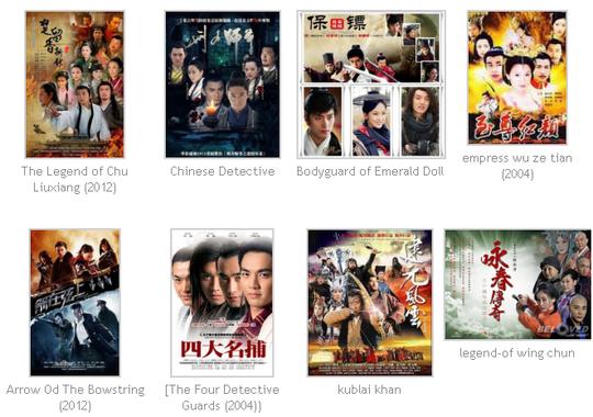 Jual Jual DVD serial silat mandarin teks indo english jin yong gu