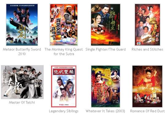 Jual Jual DVD serial silat mandarin teks indo/english (jin