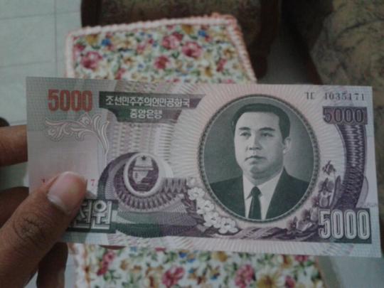 1000 Czk Berapa Rupiah