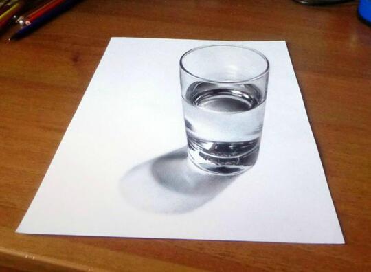 3D Drawing, Bagus Gan Hasil Ane