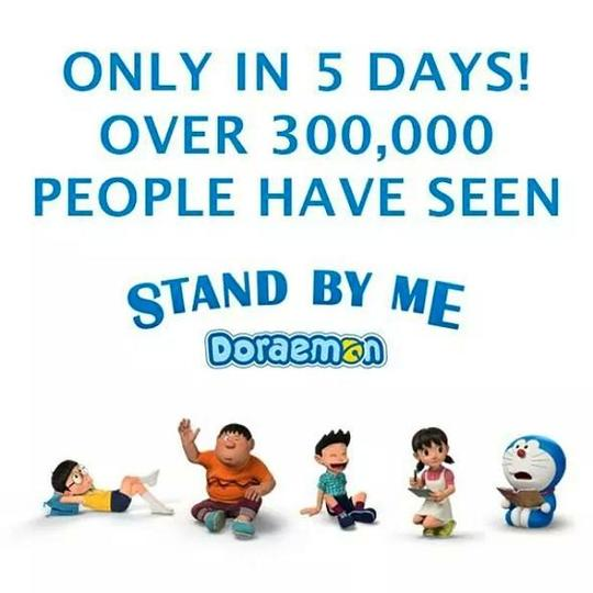 Doraemon Stand By Me 2014 Page 35 Kaskus