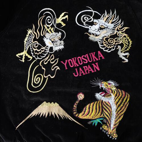 yokosuka black personals Free to join & browse - 1000's of singles in yokosuka, kanagawa - interracial dating, relationships & marriage online.