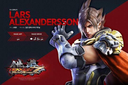 [OT][Finally come to PC!!!] Tekken 7