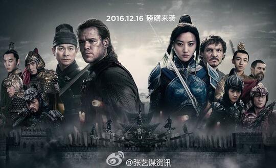 The Great Wall 2016 Matt Damon Andy Lau Kaskus