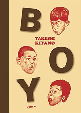 Mengenal Takeshi Kitano, Seniman Legendaris Jepang
