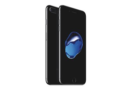 Cover Jingle Disini Bisa Dapetin iPhone 7 Gan!