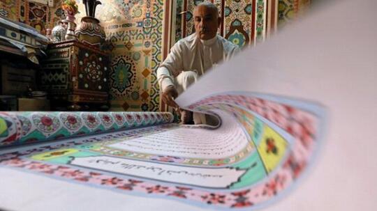 Quran Sepanjang 700 Meter Ini Ditulis Tangan Gan!