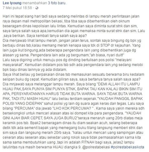 HILANGNYA WIBAWA KEPOLISIAN REPUBLIK INDONESIA ??