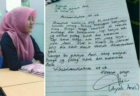 Heboh Guru Cantik Ini Dapat Surat Izin Puitis Dari Ayah