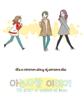 Rekomendasi Webtoon Dari My Favorite List Page 8 Kaskus