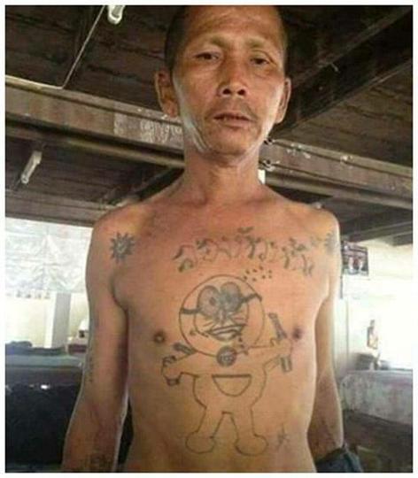 Tato Jaman Dulu