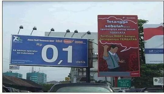 8 Iklan Promosi Ini Nyeleneh Banget Bikin Ngakak Ngeliatnya Kaskus