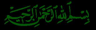 1 Muharram 1441 Hijriyah [Renungan] - Part 2