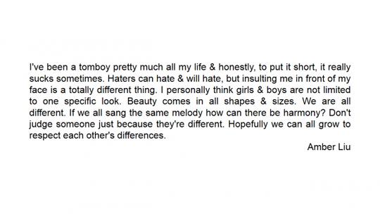 quotes amber liu yang mengajarkan kita untuk mencintai diri