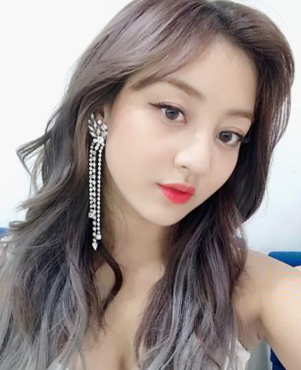 Jihyo Si Cantik Dari Twice, Kenalan yuk