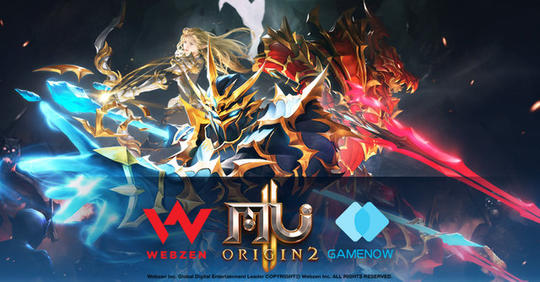 MU ORIGIN 2 ~ Officially authorized by WEBZEN | KASKUS