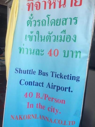 Chiang Mai Thailand: Ane Nginep di Hostel Rp45ribu dan Ketemu Panda