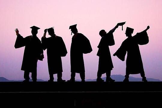 Kuliah Akreditasi C : Ngapain Kuliah?