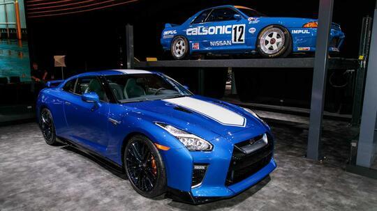Sultan Kaskus Masuk! Ini Nissan GTR Edisi Khusus, Mainan Sultan!