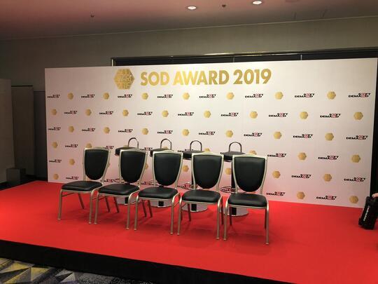 Mengintip Serunya Kontes SOD Award 2019 di Jepang
