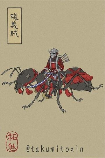 Begini Jadinya Jika Karakter dalam Komik Marvel Digambar dengan Gaya Jepang