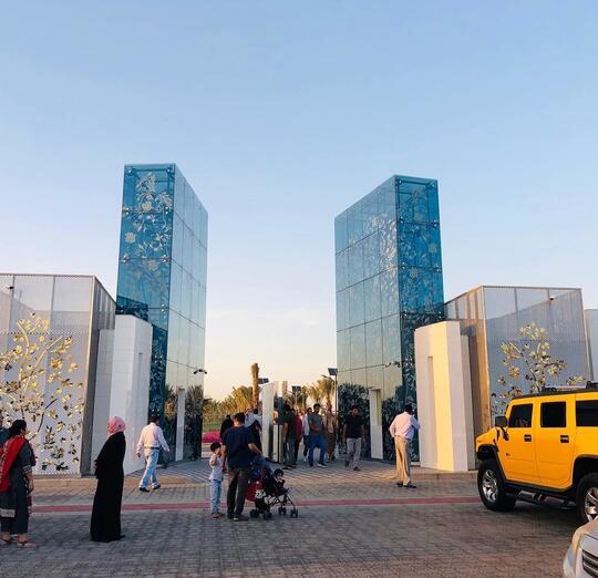 Yuk Isi Bulan Ramadan Agan dengan Ikut Ane Jalan-jalan ke Quranic Park
