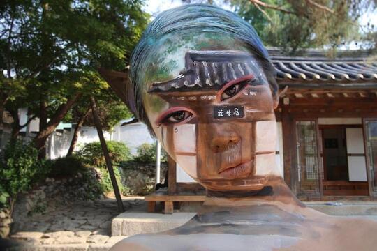 Asli Keren ! Seni Manipulasi Tubuh Oleh Seniman Asal Korea