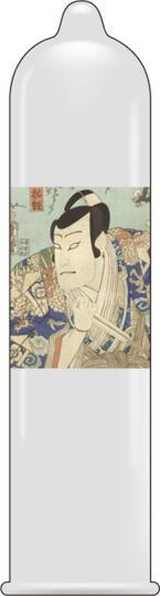 Condomania, membuat perpaduan antara Seni Tradisional Jepang dengan Alat Kontrasepsi