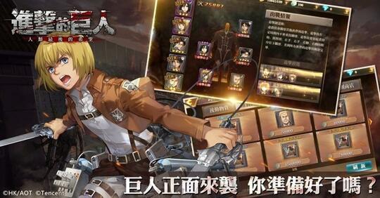 Attack On Titan Terbaru Bergenre RPG Untuk iOS dan Android