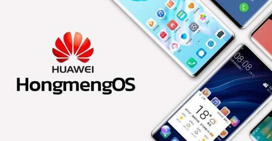 Akhirnya Huawei Bikin OS Hongmen, Mampukah OS Ini Saingi Android?