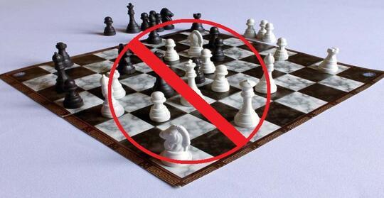 Kabar Gembira, Kemunculan Chess Rush Bikin Catur ada eSport nya. Masup Gan!
