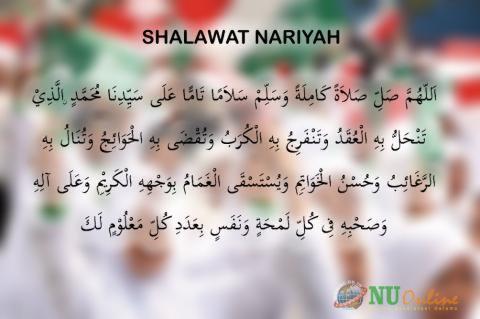 Keutamaan Shalawat Nariyah Kaskus